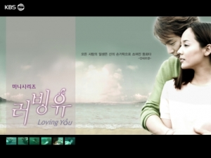 Loving_You_Banner