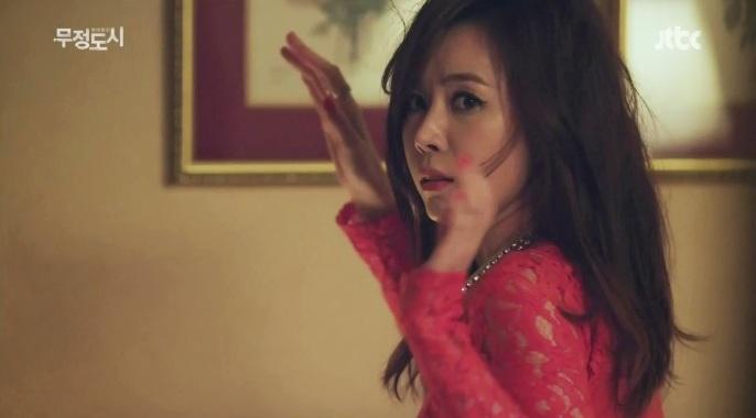 Ji Sook - CCE3